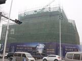 华源凯旋广场12月项目进度