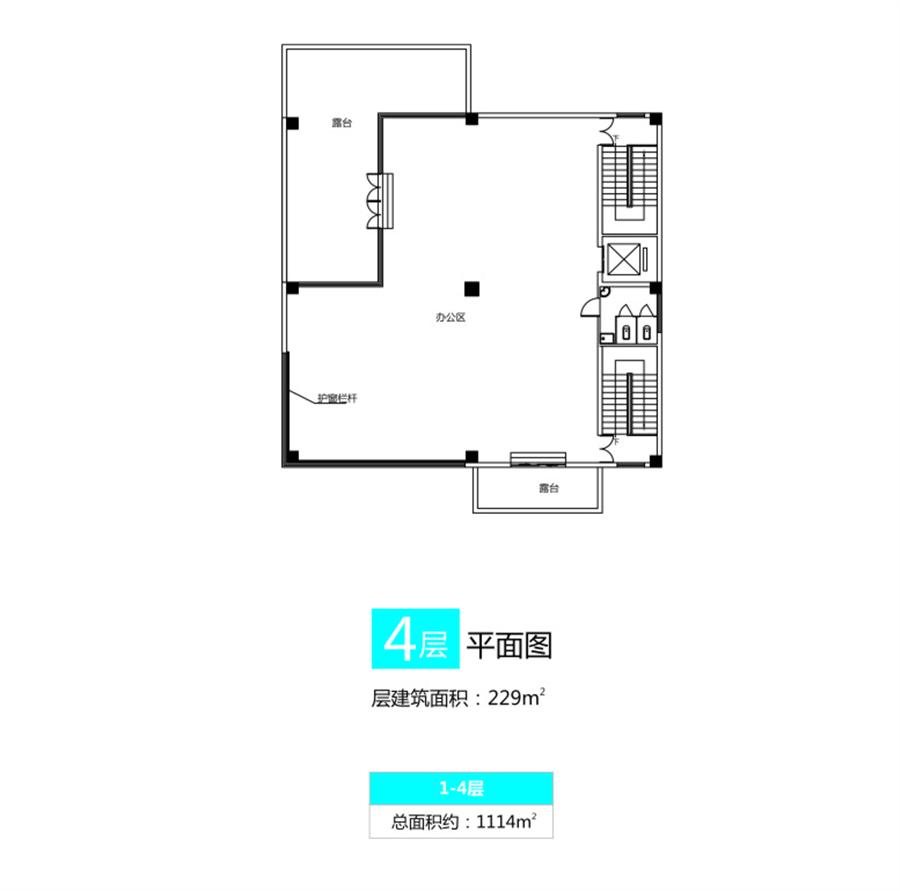 9#/10#楼 四层平面图【洛阳国家大学科技园】9#/10#楼 四层平面图