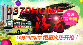 0379home10��29������ר��������