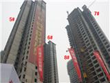 中南广场3月项目进度