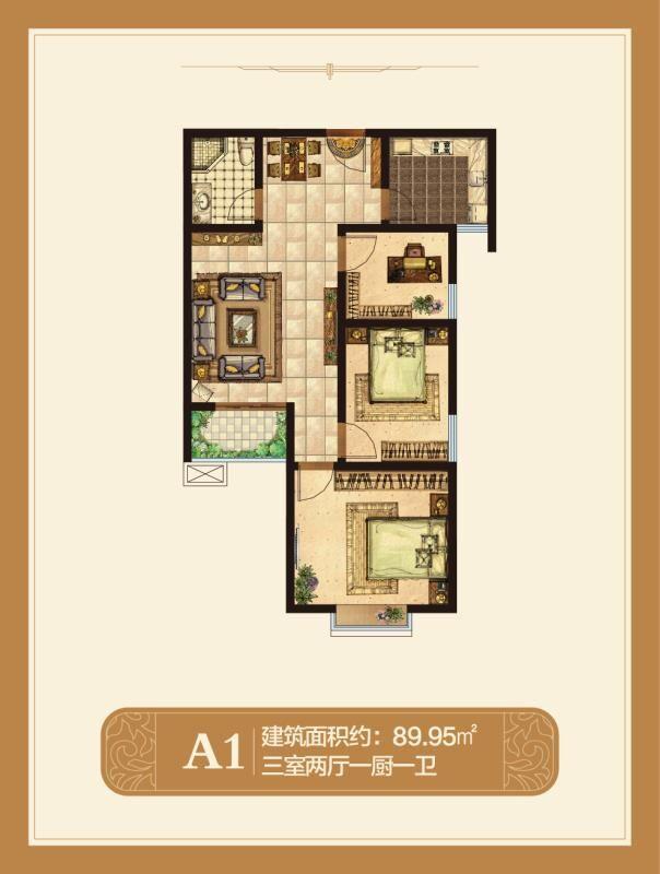 A1户型89.95�O【巨龙家园三】A1户型89.95�O