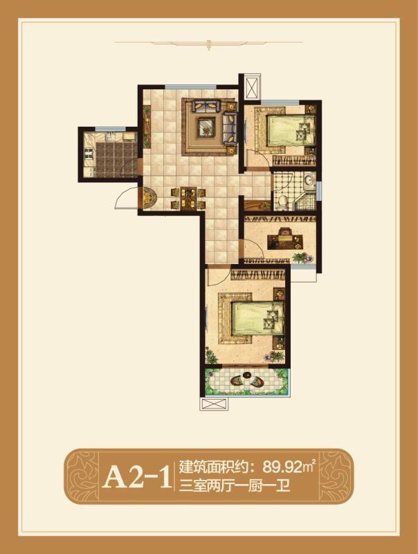 A2-1户型89.92�O【巨龙家园三】A2-1户型89.92�O