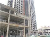 中南广场5月项目进度