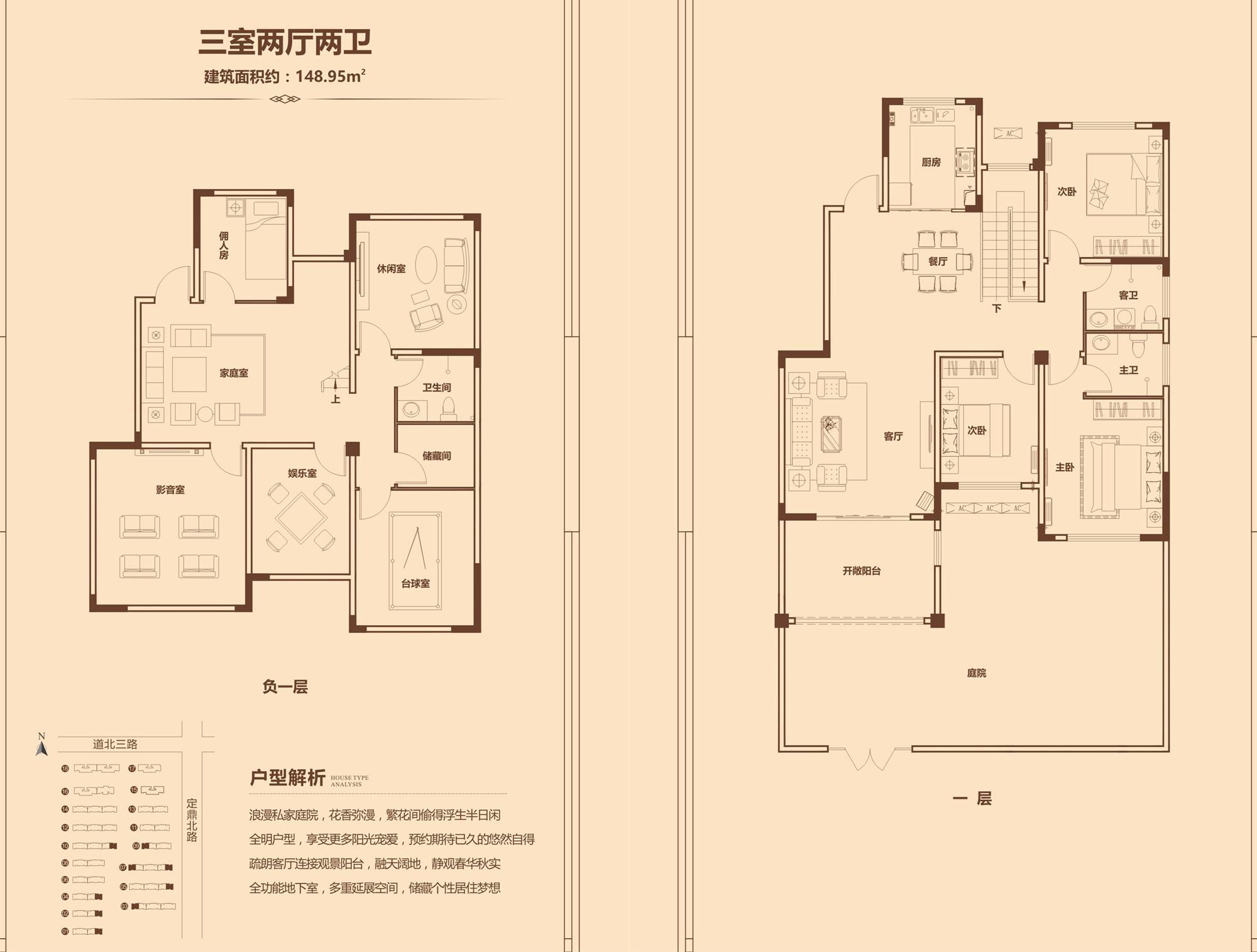 电路 电路图 电子 户型 户型图 平面图 原理图 2000_1515
