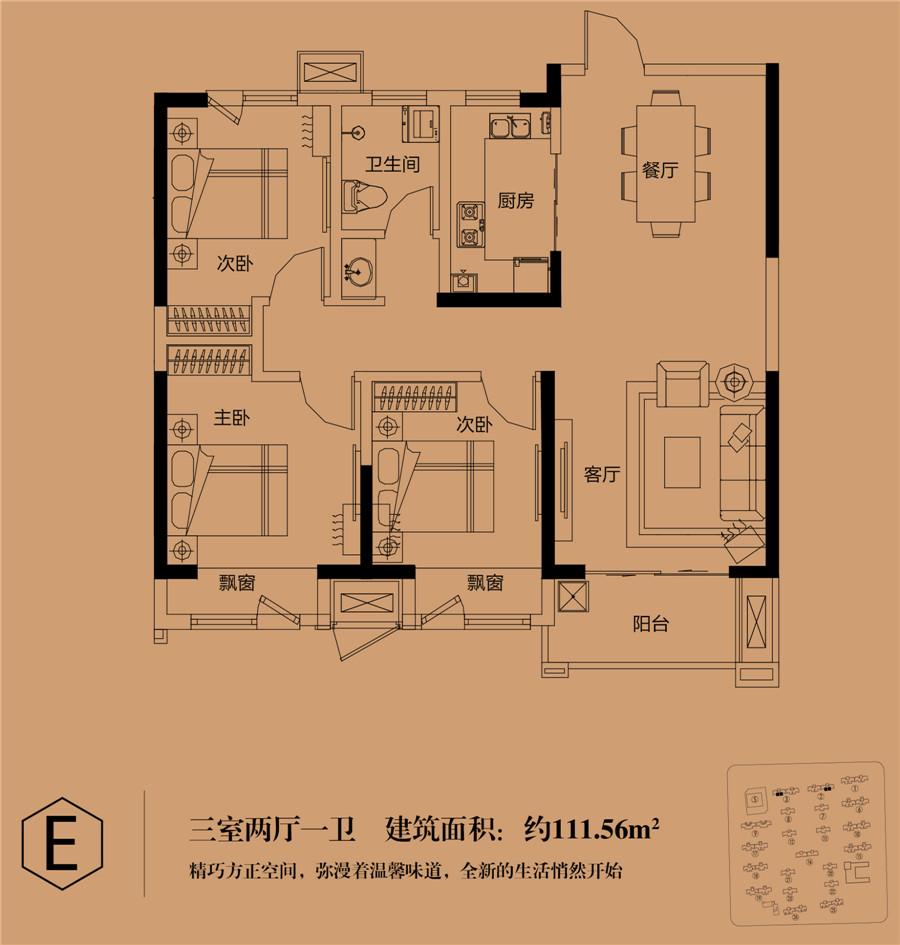 三室两厅两卫【建业贰号城邦三】三室两厅两卫