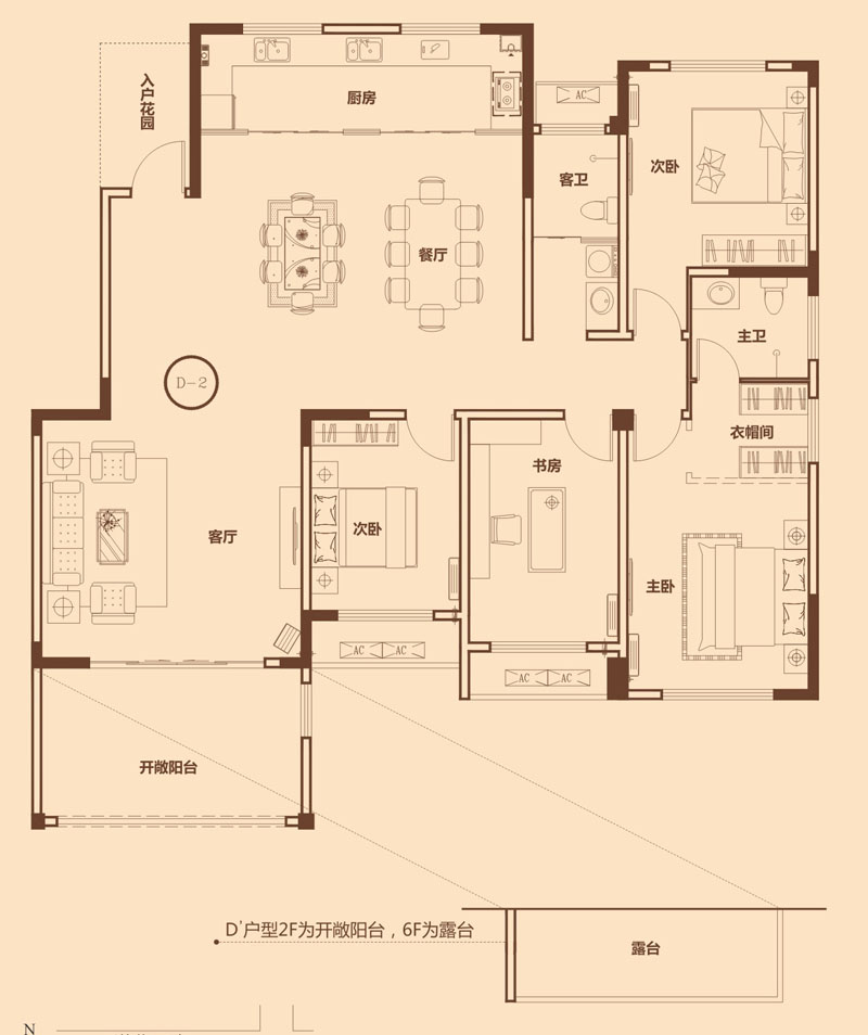 户型图(10)