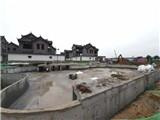 河洛古城9月项目进度