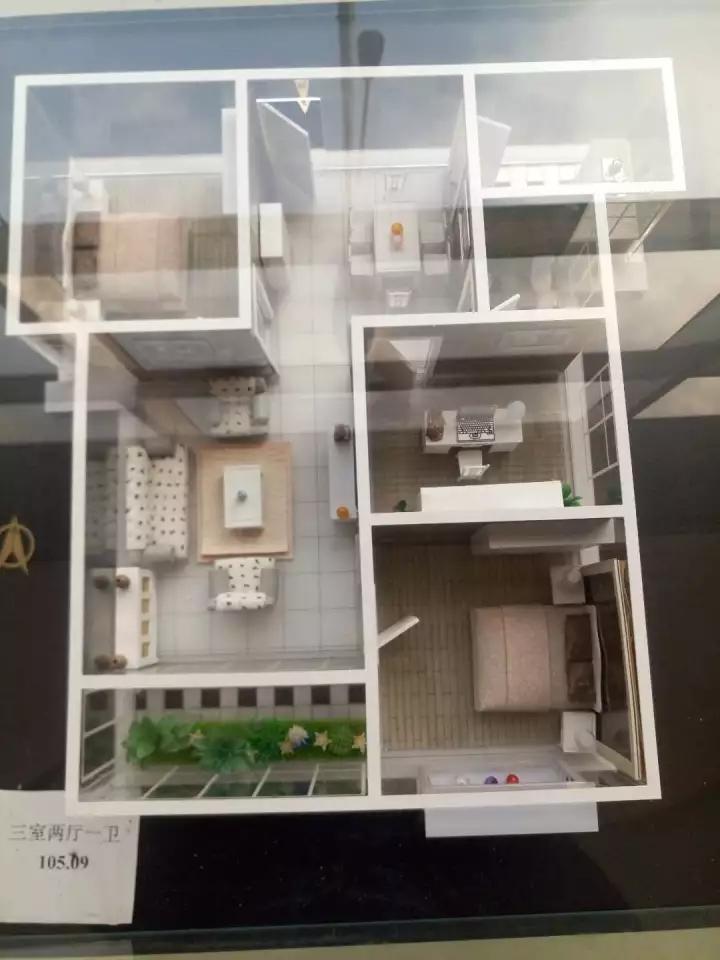 住宅模型【御府源三】住宅模型