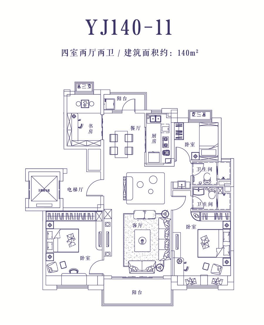 碧桂园山河城yj140-11-四室二厅二卫(140平米)户型图