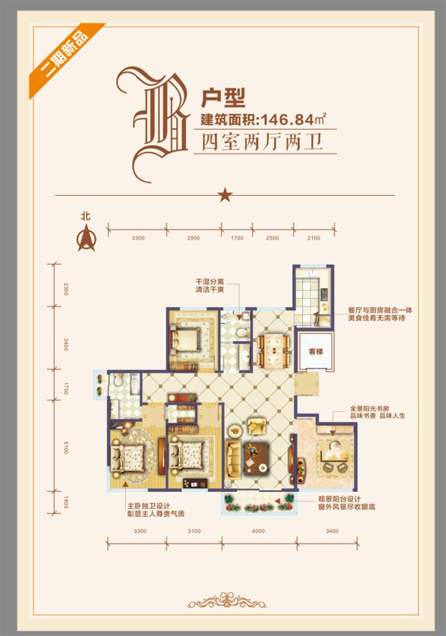 户型图(8)