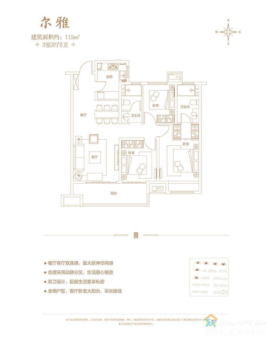 高层115【建业洛邑府三】高层115
