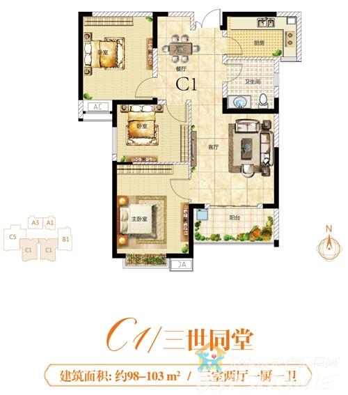 我的住宅快题设计图
