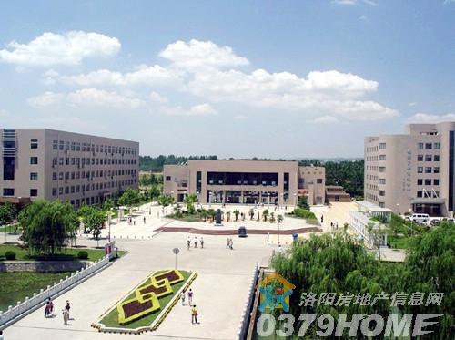 九月开学季 洛阳大学城周边楼盘大搜罗 相约迎新